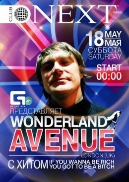 Wonderland Avenue (London, UK)