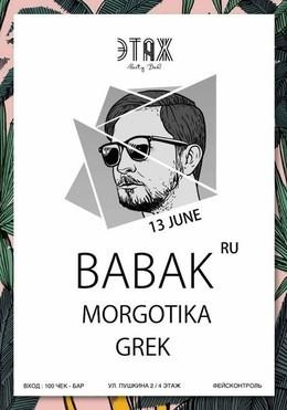 Babak (Ru)