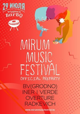 Official pre-party Mirum Music Festival