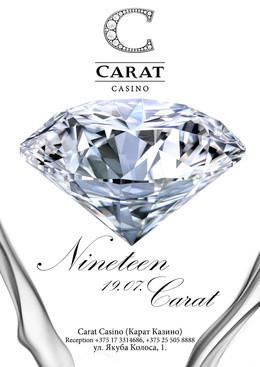 Nineteen Carat