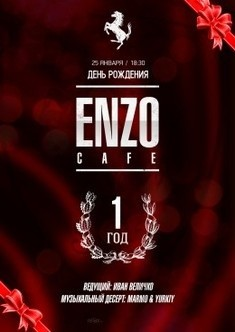 ENZO cafe B-Day party!