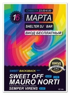 Sweet back2back party