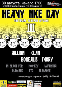 Heavy Nice Day - III