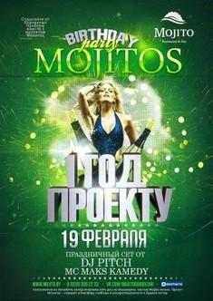 Mojitos Birthday Party