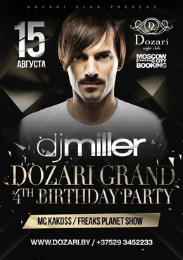 Dozari Grand 4-th Birthday Party