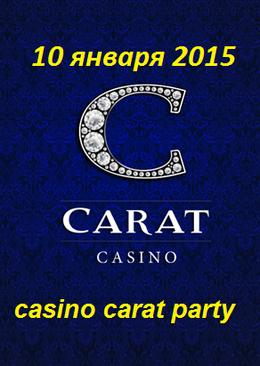 Вакансии казино carat бесплатно скрипты казино