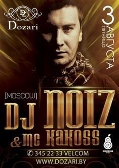 Dj NOIZ (Moscow) & MC Kаkoss (Moscow)