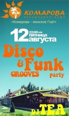 Disco & Funk party