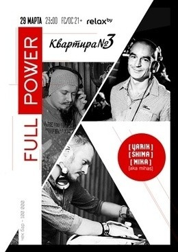 Full power — Yarik, Mihas, Shima!