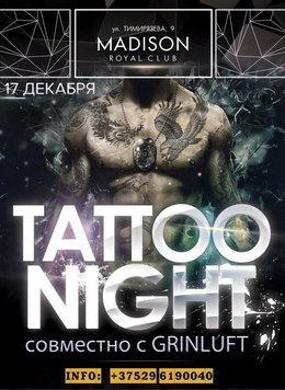 Tattoo Night