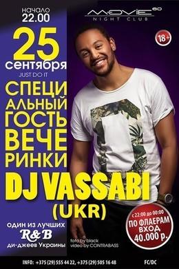 DJ Vassabi