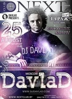 DJ Davlad: Вечеринка легендарного московского клуба «Гараж»