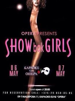 Show bak Girls