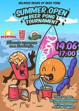 Crazy Beer Pong Tournament