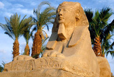 День Египта