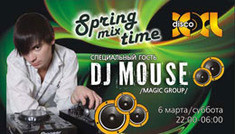 Spring Mix Time