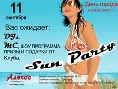 Sun Party