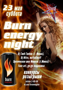 Burn Energy Night