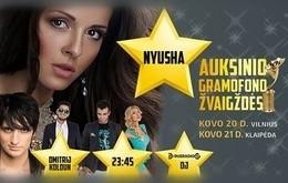 День Рождения Русского Радио Балтия «Золотой граммофон звезд»