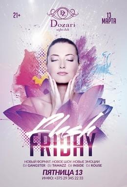 Flash Friday