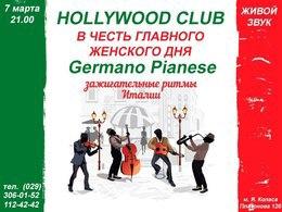 Концерт Germano Pianese