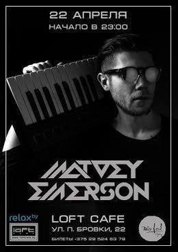 Matvey Emerson (RU)