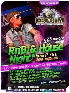 R'n'b & House Night