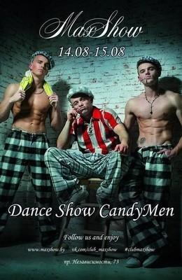 Candy Men Dance Show