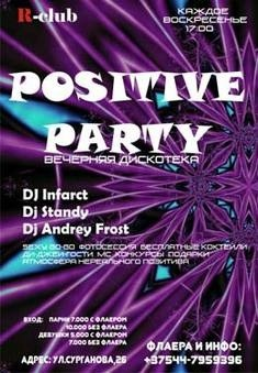 Positive Party
