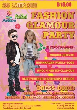 Fashion Glamor Party