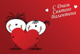 День святого Валентина в ресторане «Эриван»
