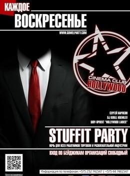 Stuffit Party