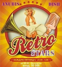 Retro Stars