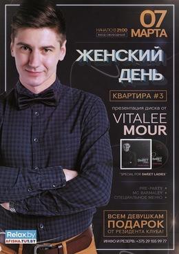 DJ Vitalee Mour
