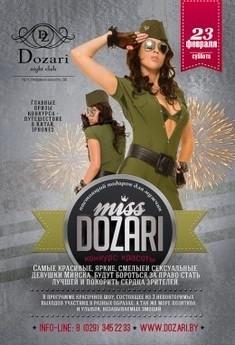 Miss Dozari