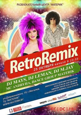 Retro Remix
