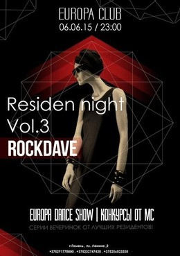 Resident night vol.3