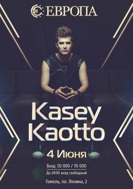Kasey Kaotto