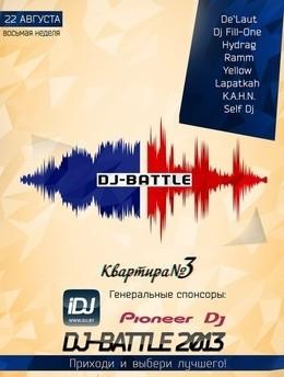 DJ Battle 2013 Week 8