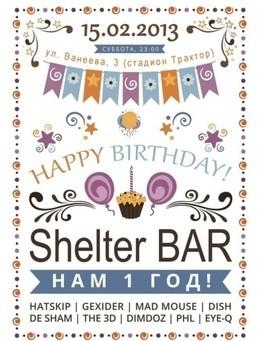 День рождение бара Shelter