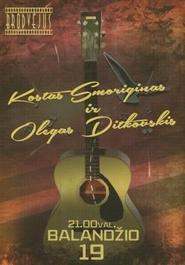 Kostas Smoriginas и Olegas Ditkovskis (Live)