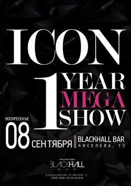 1 year Icon mega show