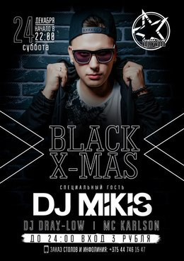 Black Christmas Party