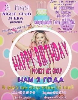 Happy Birthday: Projekt Mes Group