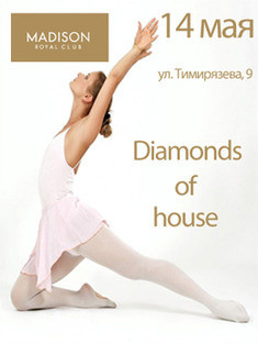 Diamonds of house