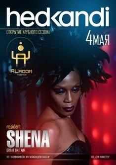 HedKandi Shena (UK) live concert