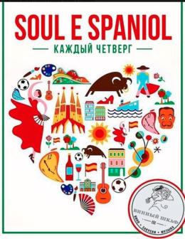 Soul e Spaniol