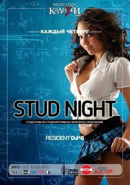 Stud night