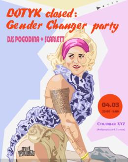 Gender Changer Party