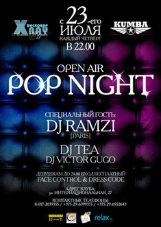 Pop Night